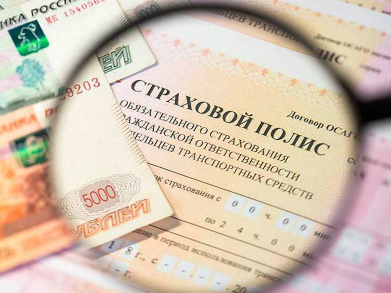 Осаго без допов в Нижнем Новгороде