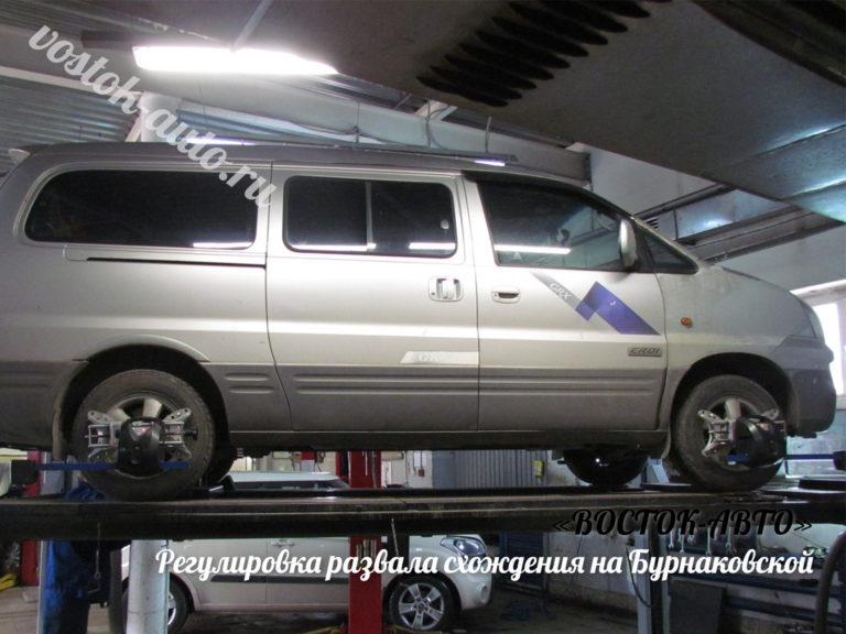 Сделать сход-развал микроавтобус в Нижнем Новгороде